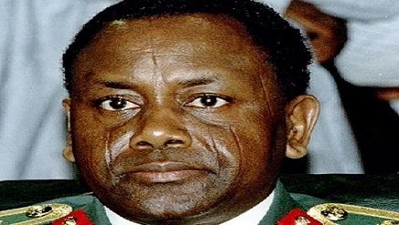 General Sani Abacha, former Nigeria's maximum ruler
