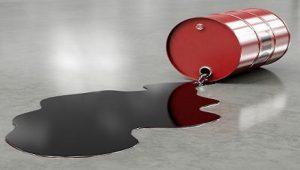 Fresh Concerns in Nigeria as Crude Oil Price Slumps below $40
