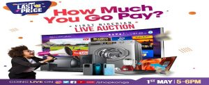 History as Konga Pioneers Live Online Auction in Africa